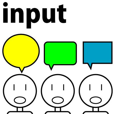 英単語の「input」イラスト